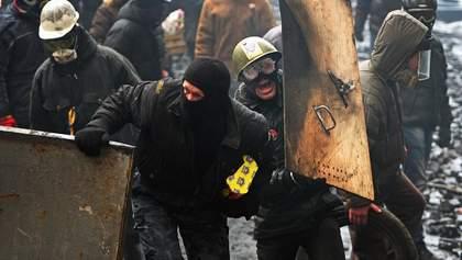 Расследование дел Майдана: ГБР опубликовало отчет за февраль