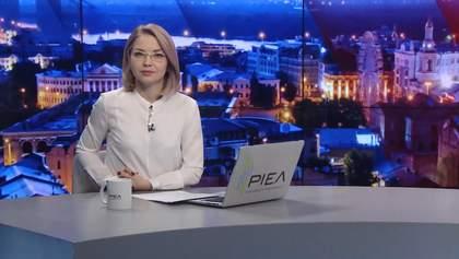"""Підсумковий випуск новин за 21:00: Угода між США і """"Талібаном"""". Зміни в перетині кордону з РФ"""