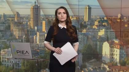 Выпуск новостей за 9:00: Неофициальная встреча Гончарука и Ермака. Задержание Мельничука