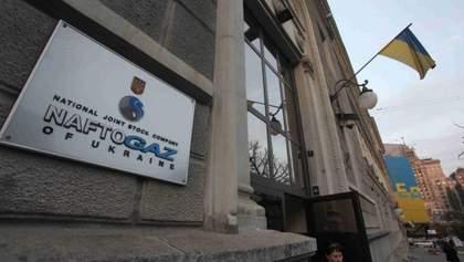 Против Нафтогаза открыли производство за завышенные цены