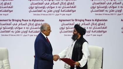 Угода з Талібаном: чи виведе США війська з Афганістану