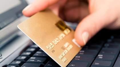 Псевдобанкір зняв із чужого рахунку понад 44 тисяч гривень
