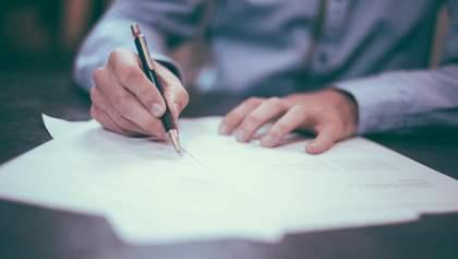 Сертифікація вчителів 2020: закінчилась реєстрація на другий етап – деталі