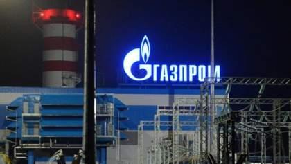 """Російський """"Газпром"""" збільшив транзит газу до Європи через Україну"""