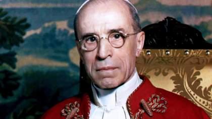 Ватикан рассекретил архивы о Холокосте: Папа Пий XII закрывал глаза на массовые убийства евреев