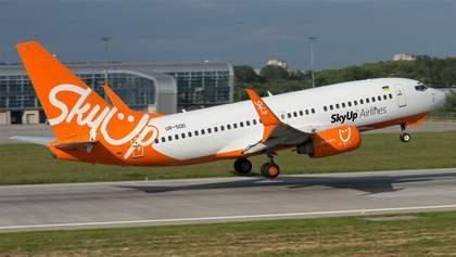 SkyUp останавливает полеты в итальянский Турин из-за коронавируса: когда и на сколько