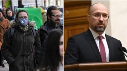 Главные новости 3 марта: коронавирус в Украине и состав будущего Кабмина