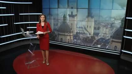 Выпуск новостей за 16:00: Проверка Папы Римского на коронавирус. Подготовка к изменениям в Раде