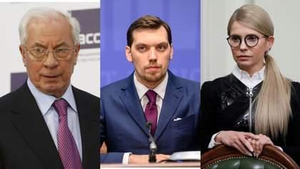 Гончарук, Тимошенко, Азаров: какое правительство Украины было самое скандальное