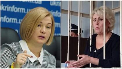 Геращенко виграла суд у скандальної Штепи, яка закликала Путіна на Донбас