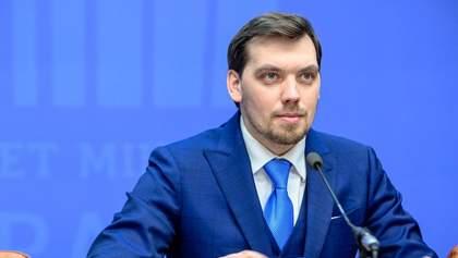 Оновлений уряд: на кого робитимуть ставку при зміні прем'єра Гончарука і міністрів
