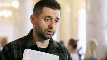 Арахамія назвав кількість вакантних посад в новому уряді Шмигаля