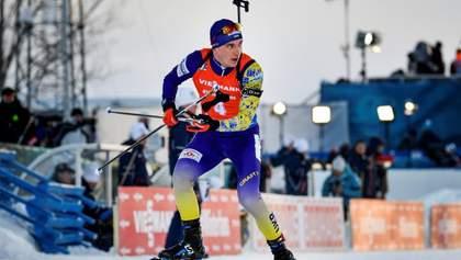 Кубок мира по биатлону в Нове-Место: Украина боевым составом выступит в мужском спринте
