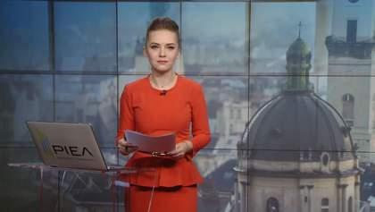 Выпуск новостей за 12:00: Увольнение Рябошапки. Меры безопасности против коронавируса