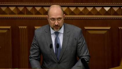 Уряд Шмигаля: від Кабміна очікують керованості