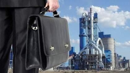 Майже кредит МВФ: Україна може отримати від приватизації 5 мільярдів гривень