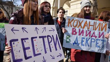 Жінки в політиці і бізнесі: як це сприймають в українському суспільстві