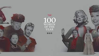 Time назвал 100 самых влиятельных женщин века: среди них Шанель, Мадонна и Елизавета II
