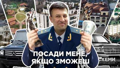 Елітне майно та часті подорожі: як живе експрокурор Нечипоренко після затримання на хабарі