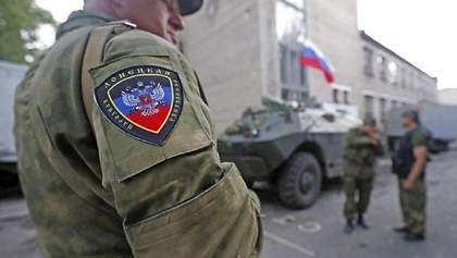 """Донецкие боевики """"официально"""" завершают искоренять украинский язык"""