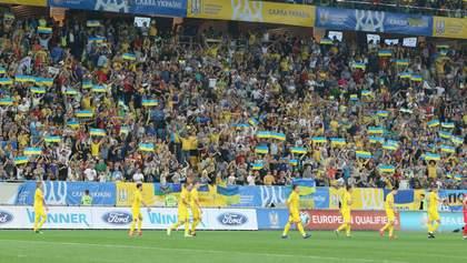 Українцям запропонували вгадати міста, які приймуть матчі збірної проти Іспанії та Німеччини