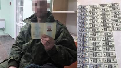 Масштабну схему фінансування луганських бойовиків організували через київський банк: деталі