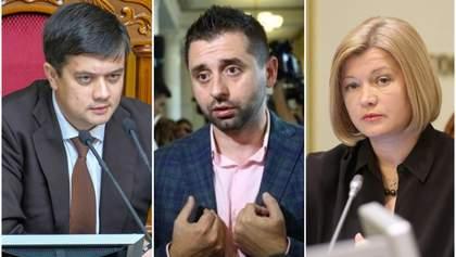 Какую зарплату получил Разумков и главы фракций Рады в феврале: суммы