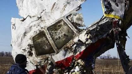 Катастрофа МН17: як Росія саботувала розслідування