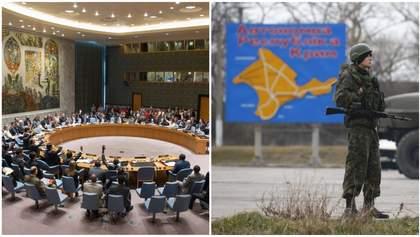 Підсумки Радбезу ООН щодо Криму: про нові санкції та відповідальність Росії
