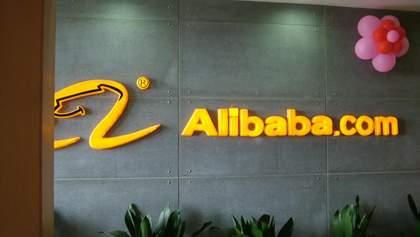 Alibaba проведе масштабний фестиваль онлайн-шопінгу: що відомо про захід