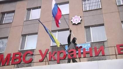 Шесть лет не дома: воспоминания переселенцев о страшной оккупации Донбасса