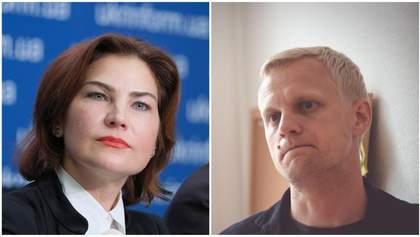 Венедиктова подала в суд на Центр противодействия коррупции