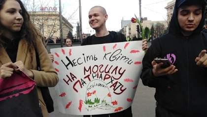 Місце жінки – всюди: у Харкові пройшов марш за права жінок – фото і відео