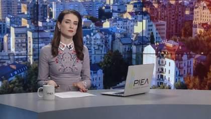 Выпуск новостей за 11:00: Масштабная авария в Сирии. Суд по делу МН17