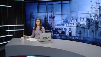 Выпуск новостей за 13:00: Киев затопило. Победа Свитолиной в WTA