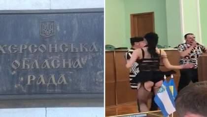Через танці напівоголених дівчат у Херсонській облраді звільнили чиновників