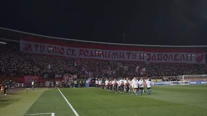 """Вічне дербі та трибуни у вогні: як в Сербії відбувся матч між """"Црвеною Звездою"""" та """"Партизаном"""""""