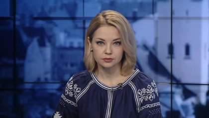 Выпуск новостей за 17:00: Смертельное ДТП на Житомирщине. Дефолт в Ливане