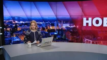 Випуск новин за 19:00: Приватні детективи в Україні. Шевченківські читання у Львові