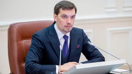 """""""Позов Гончарука"""" через відставку: суд завершив скандальну епопею"""