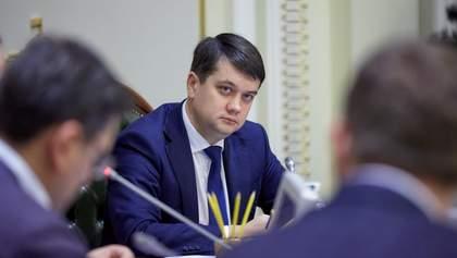 Изменения в закон об украинском языке как государственном рассмотрят в Раде, – Разумков