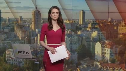 Випуск новин за 10:00: Економічна криза в Естонії. Тести на коронавірус