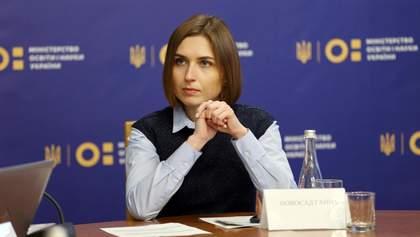 Новый министр образования в первую очередь должен перечитать переходную книгу, – Новосад