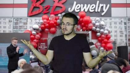 Як працює фінансова піраміда B2B Jewelry: розслідування Bihus.Info