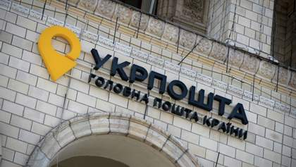 В Украине ввели карантин из-за коронавируса: как изменится работа Укрпочты