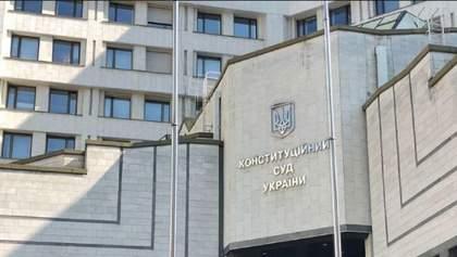 Конституційний суд визнав судову реформу Зеленського частково неконституційною