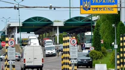Украина закрывает 70% контрольно-пропускных пунктов на границе: перечень
