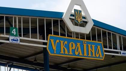 Нужно ли Украине перекрывать границу из-за коронавируса: опрос