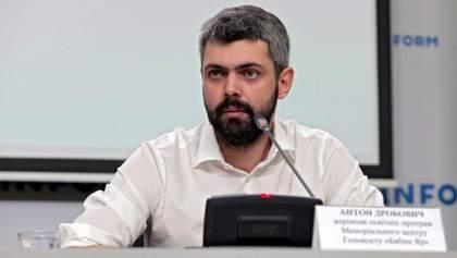 Інститут нацпам'яті веде переговори з нащадками Ватутіна про його перепоховання