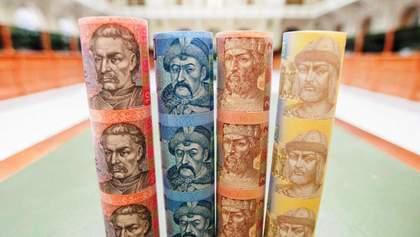 НБУ снизил учетную ставку до 10%: что это даст украинской экономике